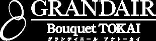 静岡ランドマーク「葵タワー」の結婚式場はGRANDAIR
