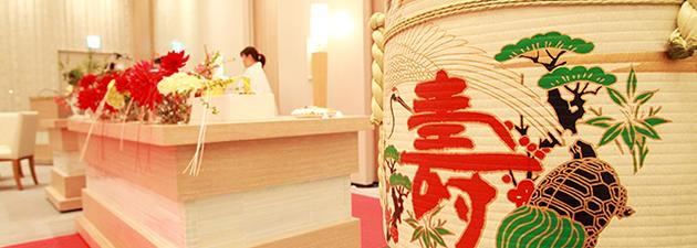 葵タワー 鏡開き