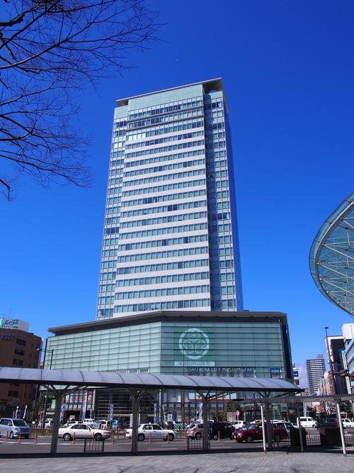 静岡駅 葵タワー グランディエール